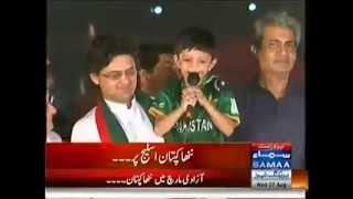 Imran Khan Duplicate