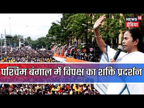 Xxx Mp4 Mamata Banerjee Rolls Out Red Carpet For Opposition Leaders In West Bengal 3gp Sex