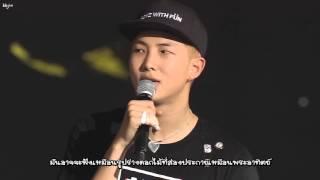 [Thaisub] BTS คอนเสิร์ตฮวายังยอนฮวาออนสเตจ - ความในใจ (Full)