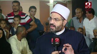 رسالة د.عمرو الورداني لكل حاج خائف على أهل بيته و يريد الاطمئنان عليهم