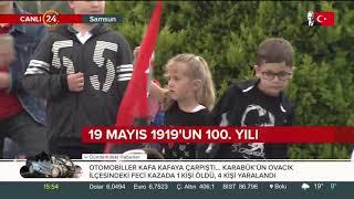 Başkan Erdoğan Samsun'da 19 Mayıs kutlamalarında konuştu (#19Mayıs2019)