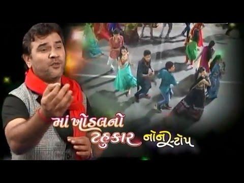 Xxx Mp4 Maa Khodal No Tahukar 1 KIRTIDAN GADHVI Nonstop Gujarati Live Garba 2015 3gp Sex