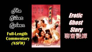 Erotic Ghost Story/聊齋艷譚  Full-Length Commentary