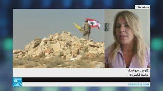 حزب الله يسيطر على وادي حميد الاستراتيجي في جرود عرسال