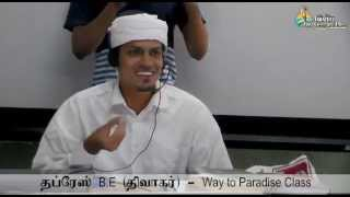 Tamil Islam Convert THABRES (DIVAKAR) Way to Paradise Class