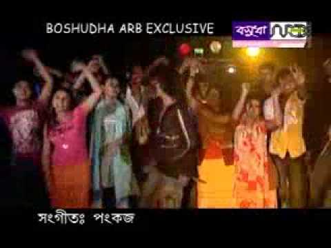 bangla hot song bipasha 1   YouTube billal rana kas ba