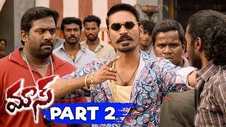 Dhanush Maas (Maari) Full Movie Part 2    Kajal Agarwal, Anirudh