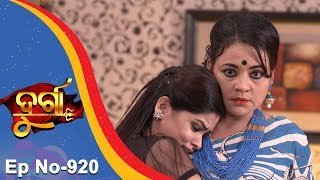 Durga | Full Ep 920 20th Nov 2017 | Odia Serial - TarangTV