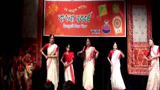 Boishakhi 2012 Ay Chelera Ay Meyera Ytb