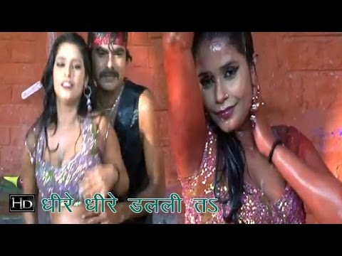 Dhire Dhire Dalali Ta | धीरे धीरे डाल ली  त  | Tufani Lal Yadav | Bhojpuri Hot Holi Song