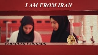 I Am from Iran: Farnoush Faridbod (The Life of a Young Iranian Scientist) - The Best Documentary Eve
