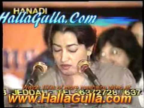 Mushaira Shahida Tabassum Video Urdu Poetry Shayari Indian Pakistani Poet