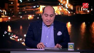 هذا هو موقف الدوري المصري قبل مباراة الأهلي والزمالك الأربعاء