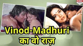 Dayavan  की Shooting के दौरान कुछ ऐसा हुआ कि आज भी पछताती हैं Madhuri  Dixit