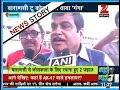 Nitin Gadkari inaugurates water transport system in Varanasi