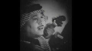 محمد عبده - نامت عيوني - تسجيل مميز من جلسة قديمة للأمير سلطان