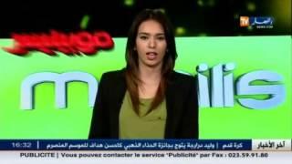 أهم و آخر أخبار الرياضة الجزائرية و العالمية