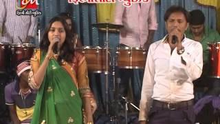 Antar Mantar Jadu Mantar  Gujarati Live Non Stop Garba 2014  Tahukar Bits  Abhita Patel