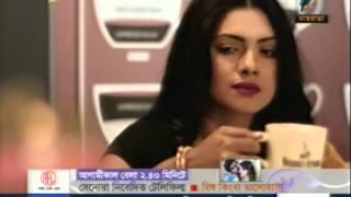 Bangla Natok 2015 - Kisuta Valobashar Golpo - ft. Tisha,Nisho - Bangla Eid Natok 2015