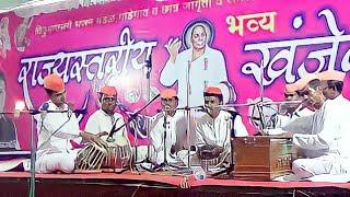 39 Marathi Bhajan Sod re sod Darula  Of Tukdoji Maharaj Mozari at Bhajan Spardha Gadegaon