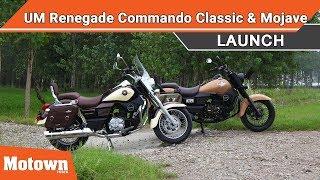 UM Renegade Commando Mojave, Renegade Commando Classic  First Look   Motown India