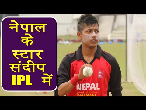 Xxx Mp4 IPL 2018 Auction Sandeep Lamichhane Becomes First Nepal Cricketer To Be Picked In IPL 3gp Sex
