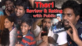Theri  Review & Rating with Public | Vijay, Samantha, Amy Jackson | Atlee