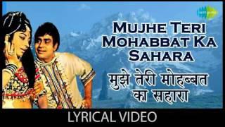 Mujhe Teri Mohabbat Ka Sahara Eagle Gold Jhankar Dheeraj