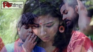 Bangla Short Film Fiting ( ফিটিং ) 2017 | অস্থির একটা শর্টফিল্ম ...
