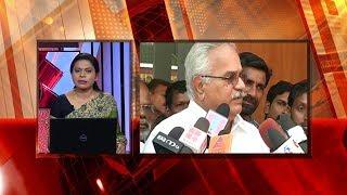 ഗീതാ ഗോപിനാഥിന് എതിരെ പരസ്യനിലപാട് എടുത്ത് കാനം രാജേന്ദ്രനും | Kaumudy News Headlines  4:00 PM