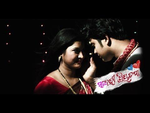 Xxx Mp4 Odia Movie Sandehi Priyatama Basara Rati Debudutta Kajal Latest Odia Songs 3gp Sex