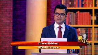 The Daily Star Spelling Bee (season 3) Grand Finale 2014