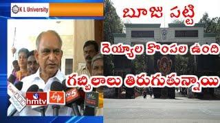 MLC M.V.V.S. Murthy Hot Comments on Andhra University | Vizag | HMTV