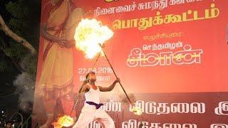 சிலம்பாட்டம் - செங்கொடி நினைவேந்தல் பொதுக்கூட்டம் | Silambattam Naam Tamilar Senkodi Meeting 2016