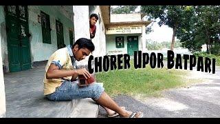 Chorer Upor Batpari Funny natok