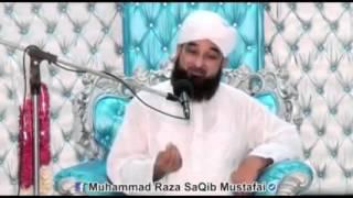New Speech 2015 Qessa Sultan Mahmood Ghaznawi Our Ayaz Ka Allama Muhammad Raza SaQib Mustafai