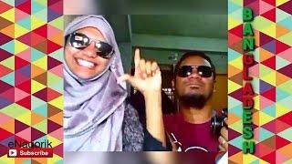 Dubsmash Bangladesh #24 Dubsmash Bangladeshi Funny Videos Compilation