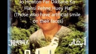 Yei Duniya Kaya Rida-e-Gumrahi Pehney Huey Hei - New Ghazal by Ghulam Ali & Dr. Safi Hasan.wmv