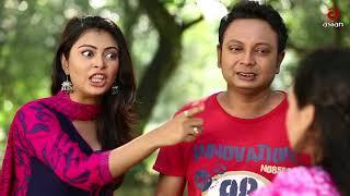 ঝগড়া কাকে বলে না দেখলে চরম মিস   Bangla Natok Moger Mulluk EP 110   Funny Moments Part 01
