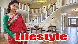 Rachana Banerjee Lifestyle   House,Car,Salary,Net Worth,Family,Husband,Son   Banerjee Biography