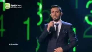 Arab Idol – العروض المباشرة – عمار محمد – أيوه