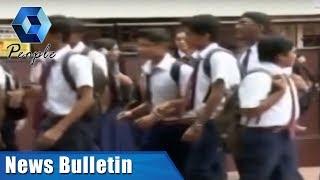 News @ 4PM : ലോംഗ് മാര്ച്ചിന്റെ പ്രതീകമായി 65-കാരിയായ സക്കുബായി  | 15th March 2018