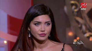 #الحكاية | ملكة جمال بريطانيا تصدم عمرو أديب بحبها لأكلات شعبيه مصرية