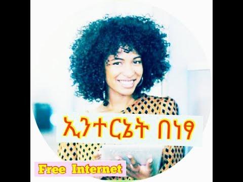 Xxx Mp4 Free Internet ኢንተርኔት በነፃ 3gp Sex