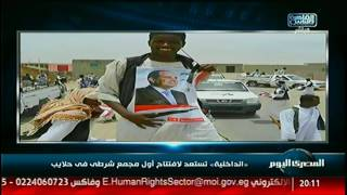 نشرة المصرى اليوم من القاهرة والناس 19 يناير