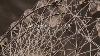 時代 - 中島みゆき(フル)