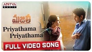 Priyathama Priyathama Full Video Song    MAJILI Video Songs    Naga Chaitanya, Samantha