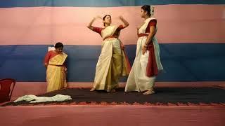 Megh Balika Dance