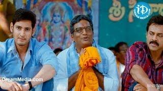 Venkatesh, Mahesh Babu Seethamma Vakitlo Sirimalle Chettu Movie Part 14/15