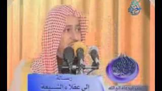 منبر الحكمة (9) الشيخ سعد البريك
